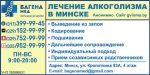 Погода в негорелом – погода в Негорелом сегодня ― прогноз погоды на сегодня, Дзержинский район, Минская область, Беларусь