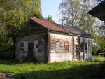 Тверская область молдино – Сайт о селе Молдино и молдинском музее